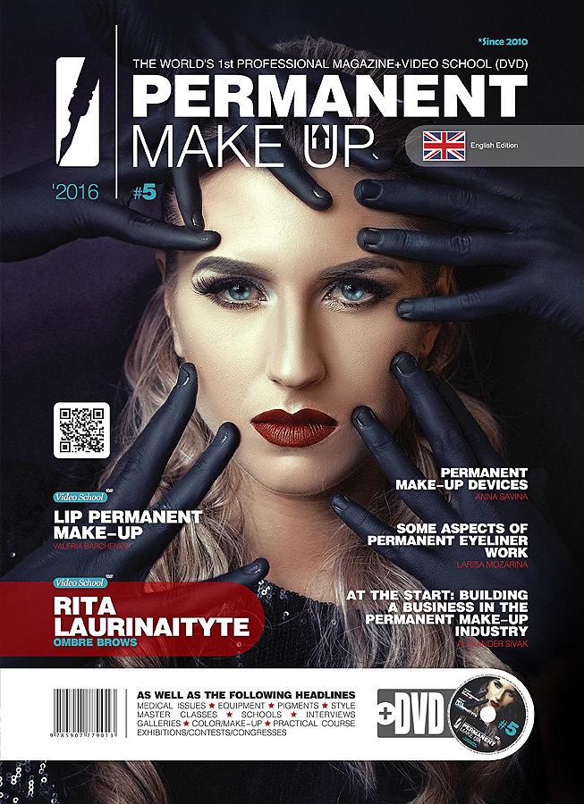 Permanent Make-Up #5