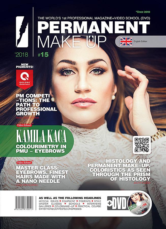 Permanent Make-Up #15