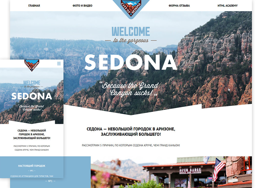 Sedona: Coding according to design and technical task.